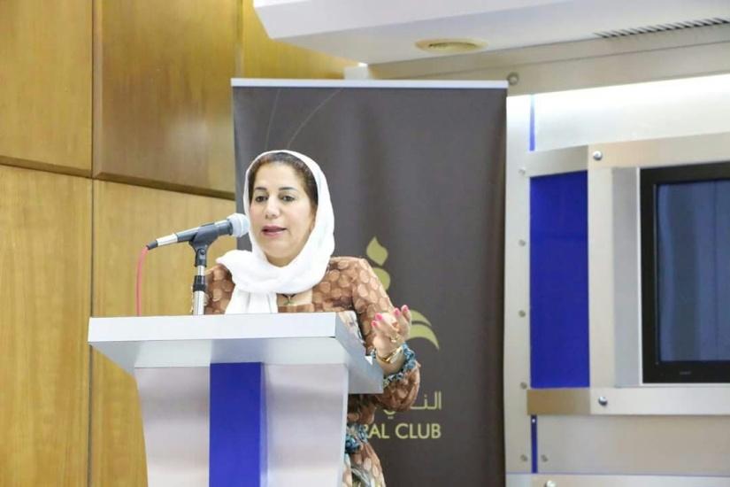 Dr. Asya Bualy